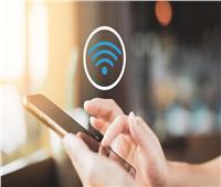 ميزة الاتصال التلقائي بشبكات Wi-Fi قد تشكل خطرًا على بياناتك