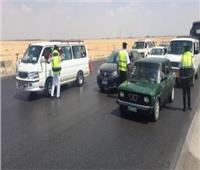 ضبط 5 آلاف مخالفة مرورية على الطرق السريعة و18 موقف عشوائي في 24 ساعة