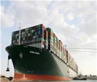 """وصول سفينة الحاويات """"إيفر جيفن"""" إلى ميناء روتردام الهولندي"""
