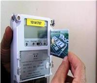 الكهرباء: 201 ألف طلب لتركيب العدادات الكودية بـ 4 محافظات بالصعيد