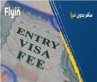 10 دول سياحية رائعة لا تشترط تأشيرة مسبقة للسعوديين