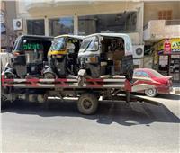 لمنع الفوضى في شوارع طنطا.. مرور الغربية تصادر عشرات «التكاتك»