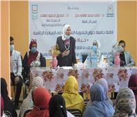 جامعة حلوان تطلق قافلة تنموية إلى قرى الصف تنفيذًا لمبادرة «حياة كريمة»