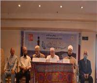 ثقافة الإسكندرية تناقش «القيم الأخلاقية وبناء الإنسان»