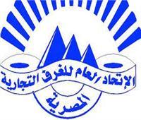 تنظيم المنتدى الاقتصادي المصري التشيكي الأحد المقبل