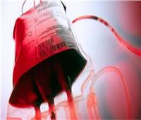 «الصحة» تعلن 5 شروط للتبرع ببلازما الدم