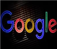جوجل تعلن عن تغييرات جديدة في السياسة الخاصة بنظامها الأساسي