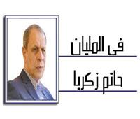 قـيـس سـعـيد أستاذ الـقـانـون يواجه النهضة بدعم الشعب التونسي3