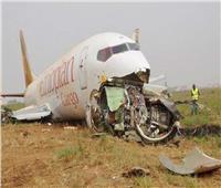 سقوط طائرة إثيوبية في ولاية أوروميا
