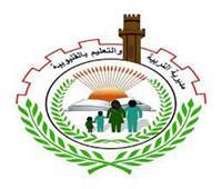 إحالة مسئولي مدرسة بالقليوبية للشئون القانونية لببيع ملفات الالتحاقدون «وصل»