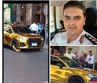 فرحة أهالي الأسكندرية بـ«ضابط العطارين» بعد كلبشة سيارة حموا بيكا