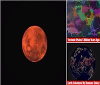 فيديو مذهل عن تطور الأرض خلال 4 مليارات سنة