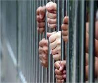5 سنوات سجناً لمزوري شهادات الوفاة بالشرقية