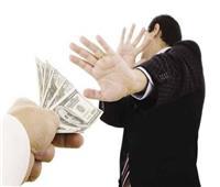 الإفتاء تحذر: لا تأكلوا أموالكم بالباطل