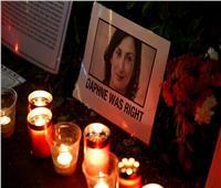 مالطا  لجنة التحقيق تكشف عن دور الحكومة في قتل الصحفية دافني