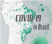 البرازيل تسجل 42283 إصابة و1318 وفاة جديدة بفيروس كورونا
