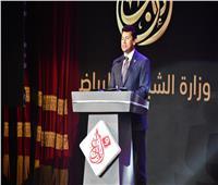 صبحي يُكرم الفائزين في مهرجان إبداع لطلاب الجامعات