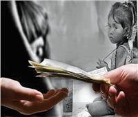 العالم يحتفل باليوم العالمي لمكافحة الإتجار بالبشر