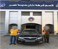 ضبط المتهمين بسرقة سيارة بأسلوب «المغافلة» بمدينة نصر