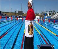 أولمبياد طوكيو| فريدة عثمان تحصد المركز الـ24 في سباق 50 متر حرة