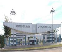 غداً.. مصر للطيران تبدأ تسيير سلسلة من الرحلات العارضة من مدريد إلى الأقصر