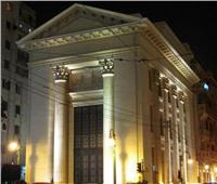 غرفة الإسكندرية التجارية تبحث مع سفيرة كولومبيا تعزيز التعاون المشترك