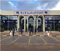 لجنة الـ«5+5» تفتح الطريق الساحلي بليبيا