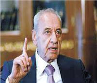 البرلمان اللبناني مستعد لرفع الحصانة عن النواب.. ومطالب أمريكية باقتلاع الفساد