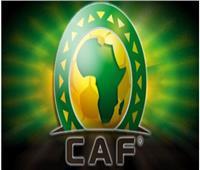 مهلة إلي 10 أغسطس.. لتحديد الأندية المشاركة في بطولةدوري أبطال أفريقيا