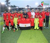 إصابة 5 من لاعبي منتخب مصر لـ«المني فوتبول» بالملاريا