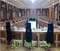 بينها تكريم عمداء  ننشر محاور انعقاد مجلس جامعة الأزهر .. غداً