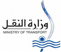 حصاد «النقل» في أسبوع  تحديث قطارات وخدمات جديدة وقرارات خدمية