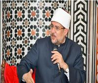 الأوقاف: عقد دورة في «فهم غايات ومقاصد القرآن الكريم» لمحفظي القرآن