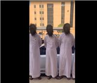 القبض على 4 سعوديين ارتدوا أقنعة لتخويف الأهالي بالرياض| فيديو