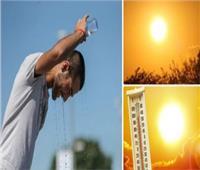 شديد الحرارة| الأرصاد تعلن درجات الحرارة من السبت إلى الخميس