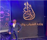 جامعة كفر الشيخ تحصد المركز الثاني للطالب المثالي بمسابقة «إبداع»