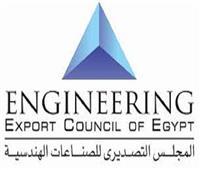 «التصديري للصناعات الهندسية»: 54% ارتفاعًا بالصادرات بالنصف الأول من 2021