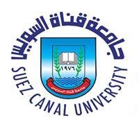 جامعة القناة الرابع محليًا والسابع عشر عربيًا بتصنيف التايمز العالمي للجامعات
