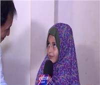 أسرة الطفلة الفلسطينية تشكر الرئيس السيسي على علاجها في مصر