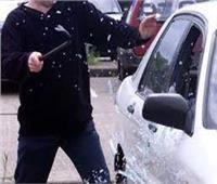 حبس مسجل خطر لسرقته السيارات بحدائق القبة