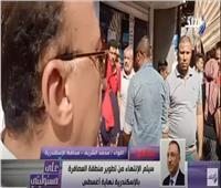 محافظ الإسكندرية: 244 مليون جنيه.. تكلفة تطوير منطقة العصافرة   فيديو