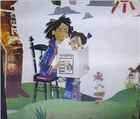 أنشطة ثقافية وفنية بالسويس.. أبرزها محاضرة أونلاين بعنوان «الإعاقة البصرية»