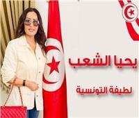 لطيفة تدعم قرارات الرئيس التونسي بأغنية جديدة