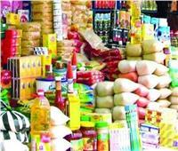 صرف مقررات أغسطس التموينية بنفس الأسعار باستثناء «الجبن»