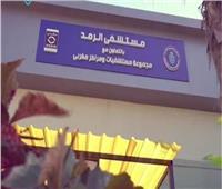 أكثر من ١٠٠ طبيب عيون لتبادل الخبرات في مؤتمر طبي غرب بورسعيد