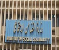 الجريدة الرسمية تنشر قرار «تضامن القاهرة»بشأن قيدجمعية