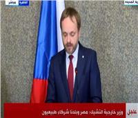 وزير خارجية التشيك: لا بد من التوصل لحل لأزمة سد النهضة