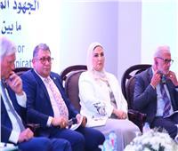 وزيرة التضامن: مصرتتصدىلقضية عمالة الأطفال بالاستثمار في البشر