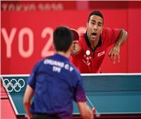 طوكيو 2020   منتخب رجال تنس الطاولة يودع الأولمبياد من ثمن النهائي