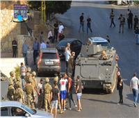 بعد اشتباكات خلفت ضحايا.. الجيش اللبناني يعلن إطلاق النار تجاه أي مسلح في خلدة